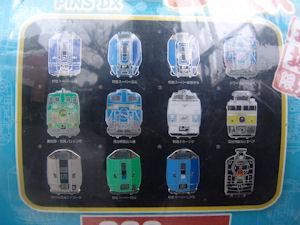 20110212柴又02.jpg