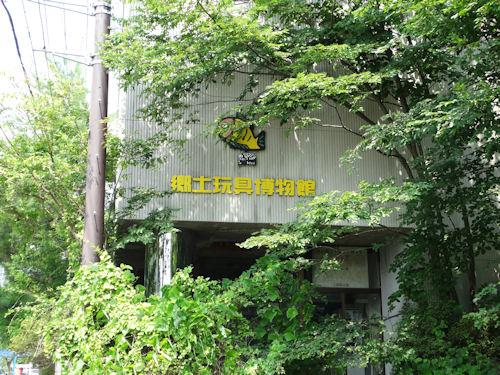 20130810 龍王峡05.jpg