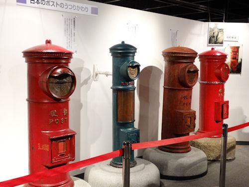 20130831 逓信総合博物館03.jpg
