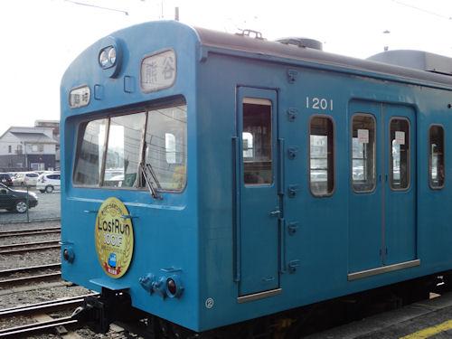 20131012 秩父鉄道 01.jpg