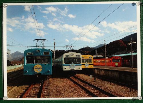 20131012 秩父鉄道 05.jpg