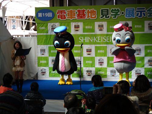 20140308 新京成 08.jpg