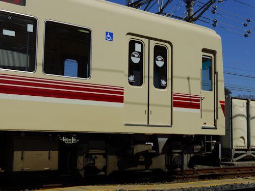 20140308 新京成 09.jpg