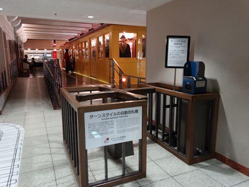 20140315 地下鉄博物館03.jpg