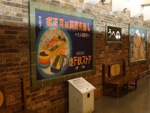 20140315 地下鉄博物館05.jpg